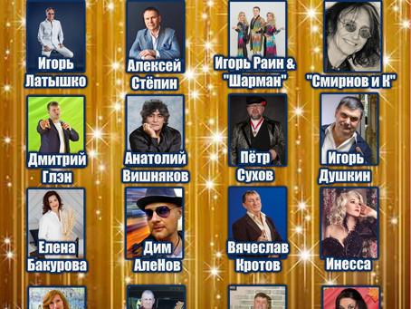 """Инесса - концерт """"Живые песни The Best"""""""