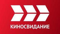 NewTV - КИНОСВИДАНИЕ