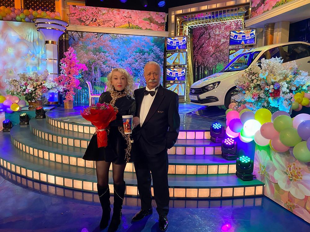 Инесса и Леонид Аркадьевич Якубович