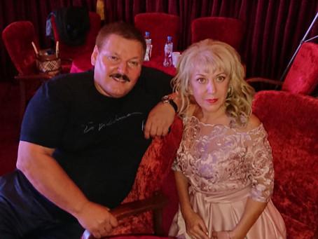 Фото Юрий Кузнецов-Таёжный и Инесса