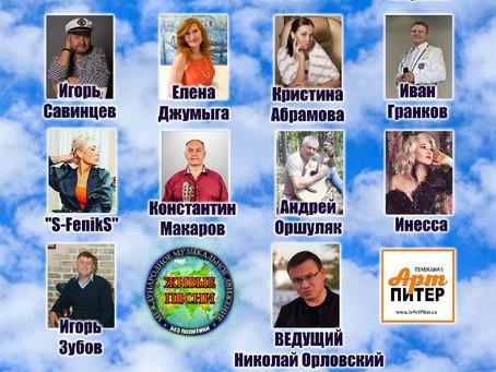 """Инесса в TV-Концерте """"Вера, Надежда, Любовь..."""""""