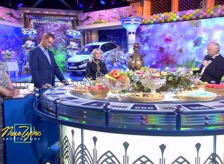 Мое выступление на Первом канале в телепередаче Поле чудес