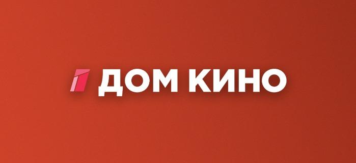 NewTV - ДОМ КИНО