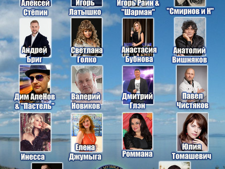 "Inessa - онлайн концерт МУЗМАРАФОН ""наРОДНЫЕ ПЕСНИ"""