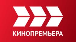 NewTV - КИНОПРЕМЬЕРА