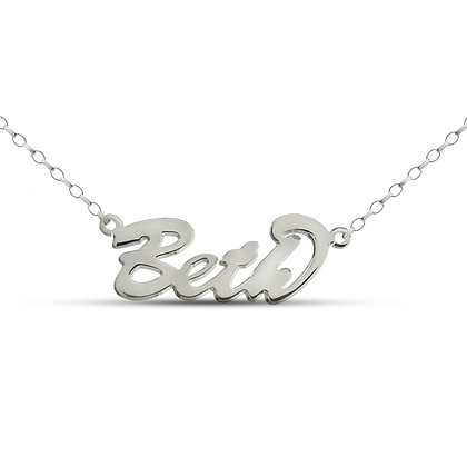 Sex In The City Curl Necklace