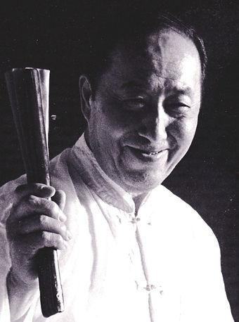 Me Wang Yen-nien