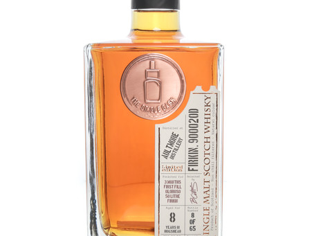 Review #31: The Single Cask Aultmore 2010 8 Years Old Oloroso Finish