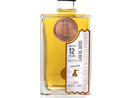 Review #105: The Single Cask Dailuaine 2007 12 Years Old