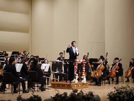 DRB 가 후원하는 시민오케스트라 '부산네오필하모닉 오케스트라'의 DRB 신년음악회