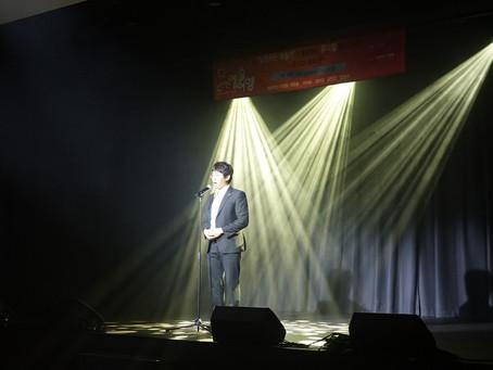 '노래하는 예술가가 들려주는 뮤지컬 갈라콘서트' 공연