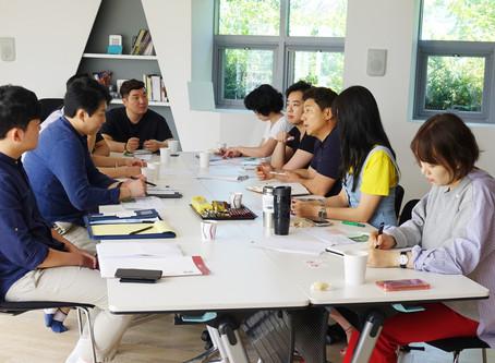Campus D 입주단체 레인보우희망재단 정기회의