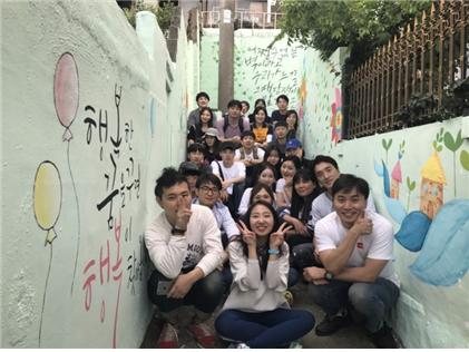 [Campus D 신규 입주단체] – 담쟁이가 그린세상