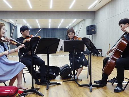 드림문화예술현악팀의 연습
