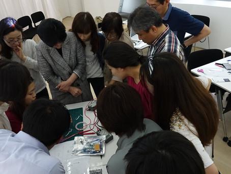 부산 교사분들을 위해 마이크로소프트사와 Campus D가 준비한 해킹스템 교육