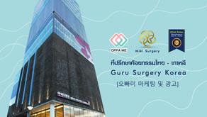Miki Surgery Agency by Oppame