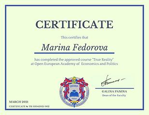 01 Марина Федорова.png
