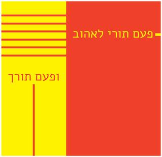 פרינטים 2-97.jpg