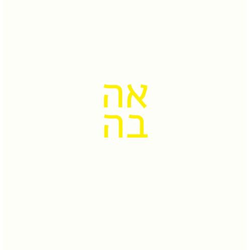 Ahava Block Yellow