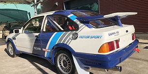 ford-sierra-cosworth-rs-5-1100x555.jpg