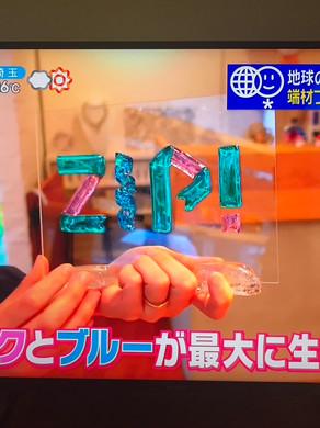 日本テレビ「ZIP!」でご紹介いただきました。