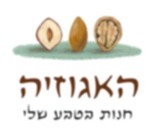 logo_egozia3.jpg
