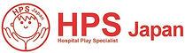 HPSロゴ.jpg