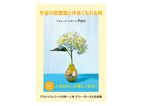 book_image_001.png