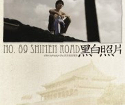 Symposium at Harvard Seeks to Reimagine Tiananmen Movement