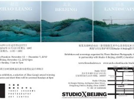 Zhao Liang's Beijing Landscape Exhibition, now through December 7