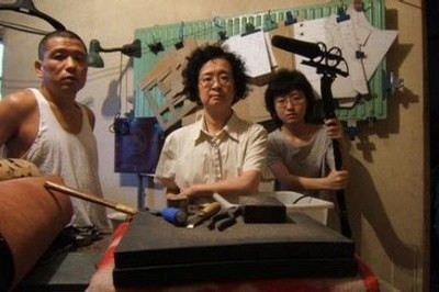 <i>Oxhide</i> director Liu Jiayin in Person! Shelly Kraicer Programs Cinema Pacific Film Festival, A