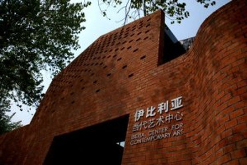 The Iberia Center for Contemporary Art, Home of the Chinese Independent Film Archive (Photo courtesy of Iberia Center of Contemporary Art)