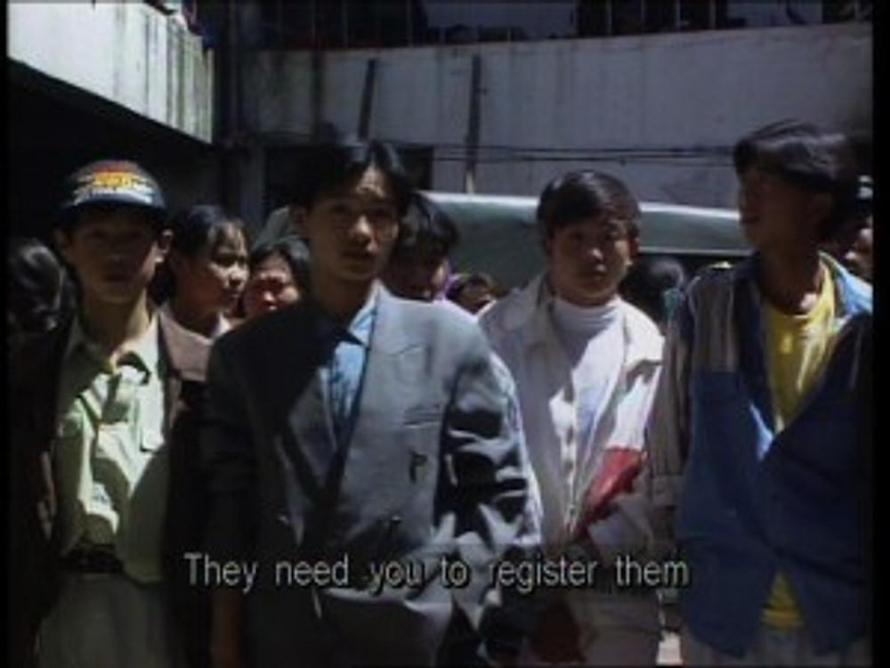 No. 16 Barkhor South Street (1996, dir. Duan Jinchuan)