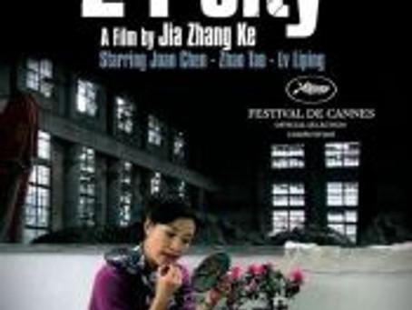 Play the Jia Zhangke <i>24 City</i> East-West Match Game