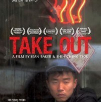 MoCA Chinese Cinema Club: <i>Take Out</i> Night This Friday