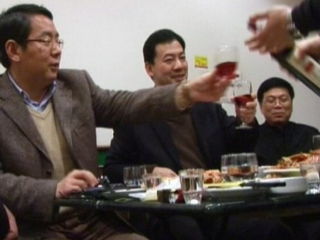 Review: <i>The Transition Period</i> shows the true power center of Chinese government