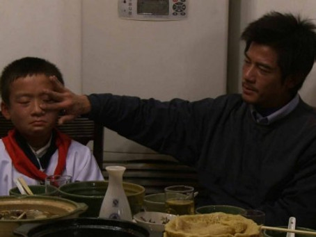 Radio Profile of Zhao Liang's <i>Together</i>, Playing at Hong Kong Film Festival