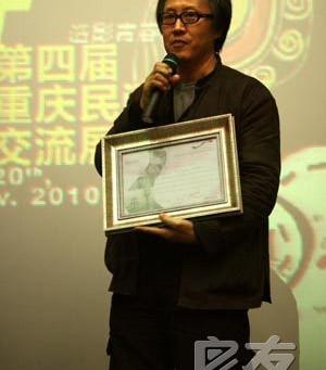 Xu Tong's FORTUNE TELLER wins NETPAC Award