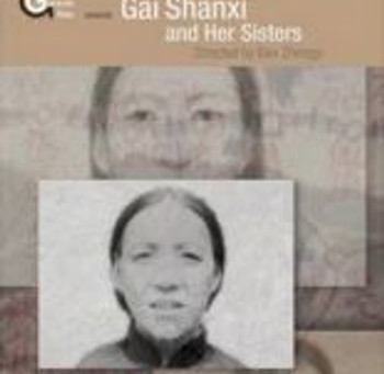 Groundbreaking Documentary <i>Gai Shanxi and Her Sisters</i> at Asia Society