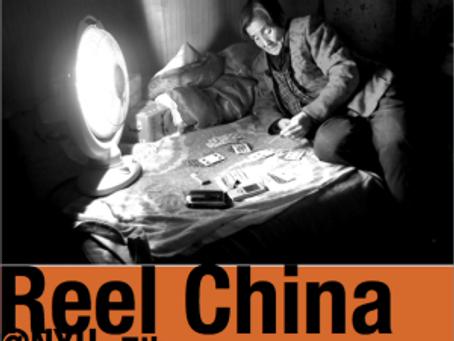 Reel China at NYU Film Biennial This Weekend
