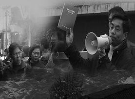 BEFORE THE FLOOD II - GONG TAN