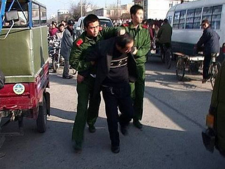 The Outrageous Reality of Chinese Cops: <i>Crime and Punishment</i>
