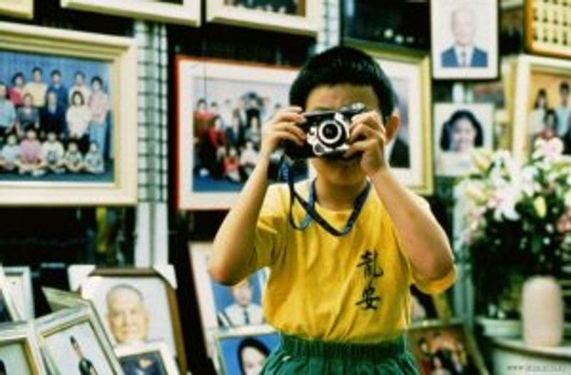 Yi Yi (dir. Edward Yang)