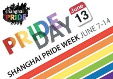 Queer China: Mainland China's First Gay Pride Event