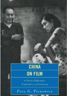 Chinese Cinema Author Expresses Changing Opinion of Indie Films