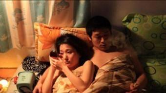 RealTime Reviews Films by dGenerate Directors at HKIFF