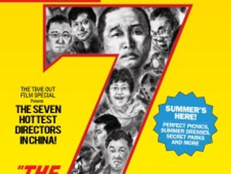 Indie Filmmakers Featured in Time Out Shanghai