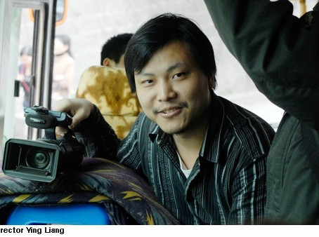 Director Ying Liang to Visit NY and Bay Area