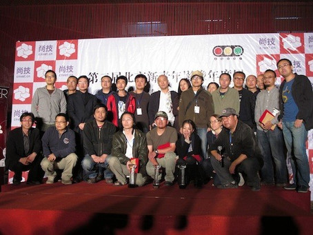 Beijing New Youth Film Festival sets stage for young directors