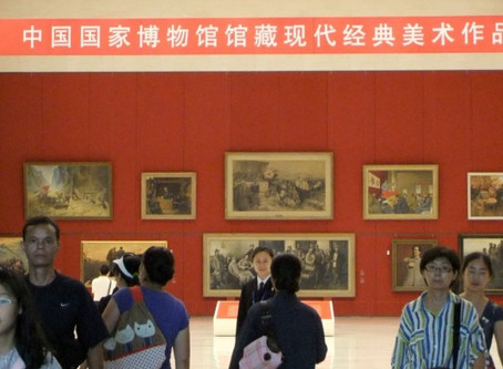 History in Progress, with Gaps: The National Museum of China, Part Two